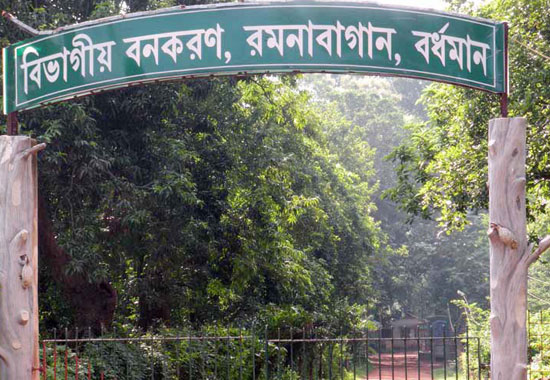 Burdwan Deer Park